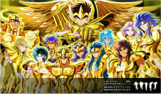 黄金聖闘士2.png